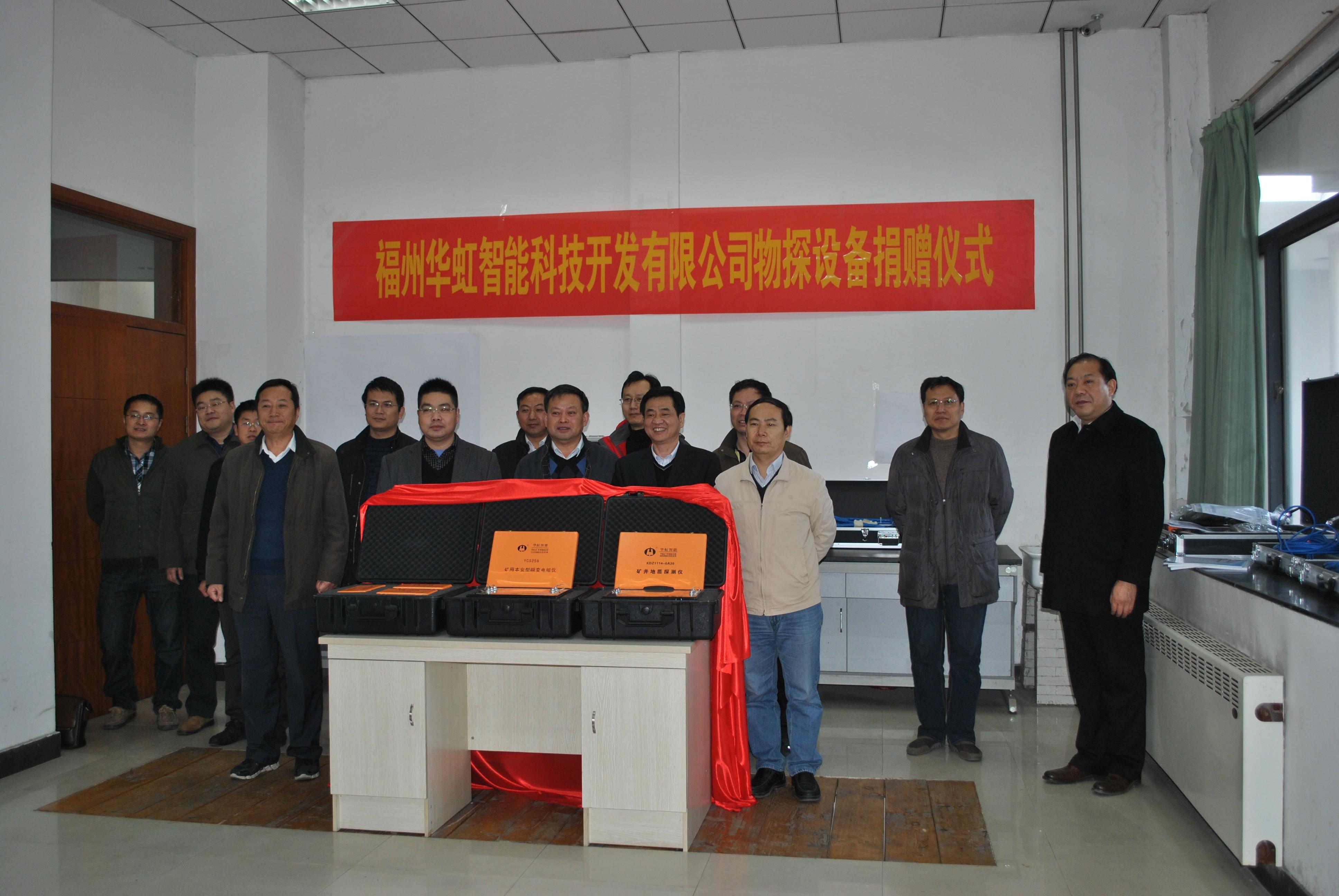 福州华虹智能科技开发有限公司总经理李培根先生代表